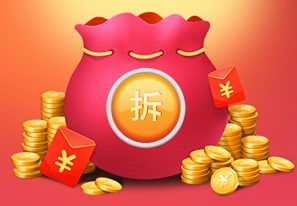 民生易贷微服务:免费领取1元微信红包!