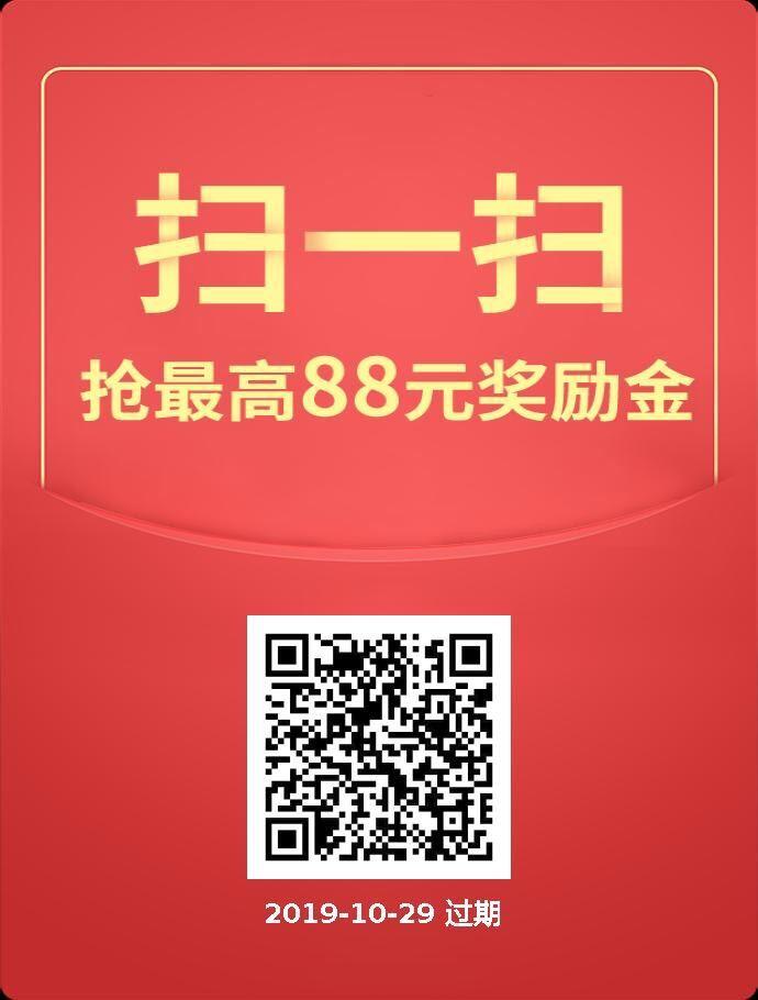 安徽联通:免费领取0.3元以上微信红包!