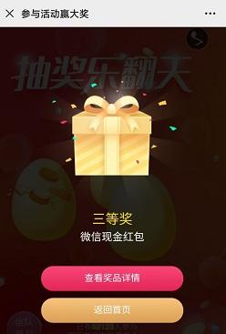 华辉人力:免费领一个现金红包!