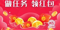 小酒荟:免费领取0.6元红包!