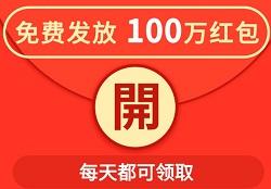 10秒读书:自动阅读微信文章赚钱,永久0.3元提现!
