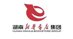 湖南新华书店:免费领取0.4元红包!